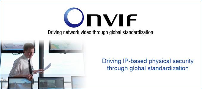 دستگاه NVR شانزده کانال LENSES